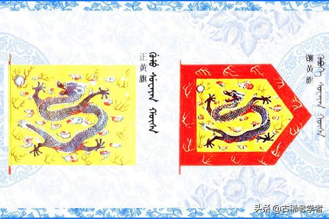 """清朝时期,""""八旗制度""""在实际作战中有何实质性的意义?"""