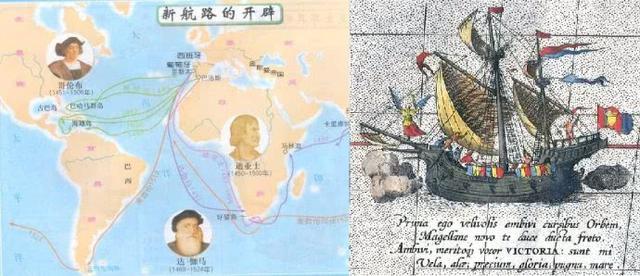 世界历史上领土最大的10帝国,日不落帝国真的无法超越!