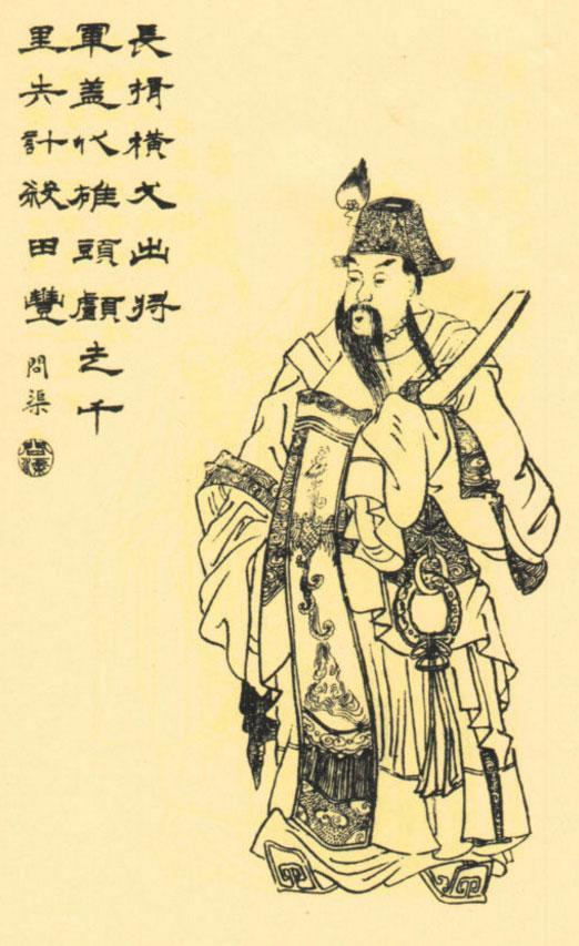 中国也有像西方那样的贵族吗,在隋朝时彻底消失了