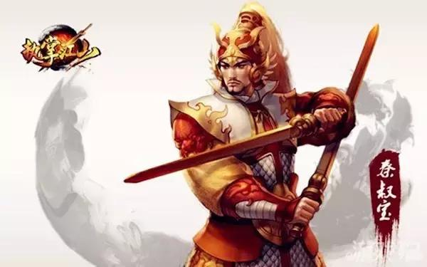 他生前骁勇善战,建功沙场;死后守护百姓,永世流芳