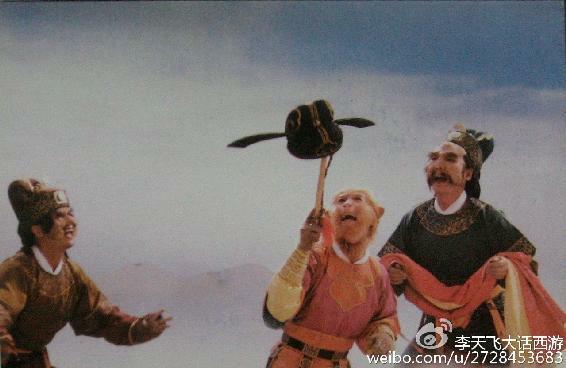 """孙悟空这""""弼马温"""",原来就是县级养马场的场长啊"""