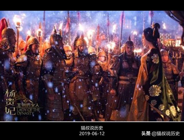 杨贵妃之死的说法大盘点,胖美人真的东渡日本逃过一劫吗?