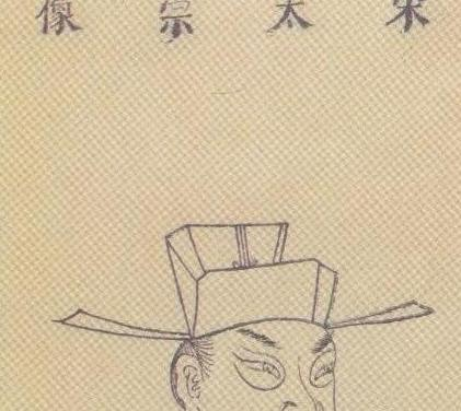 不测之忧,本来是继承皇位的赵元佐,为何发狂焚宫