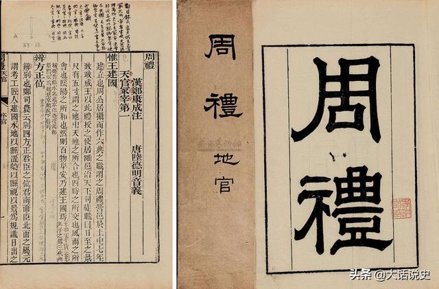 历史解密:北宋时期婚姻制度的深度剖析