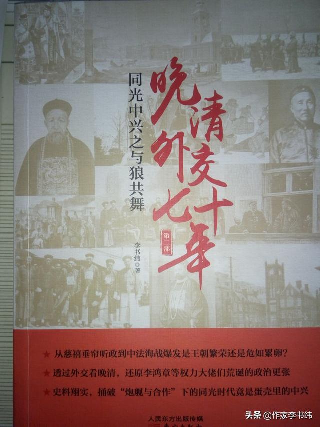 """英国人说中国人都信奉基督教才是""""文明曙光"""",英国期待这种曙光"""